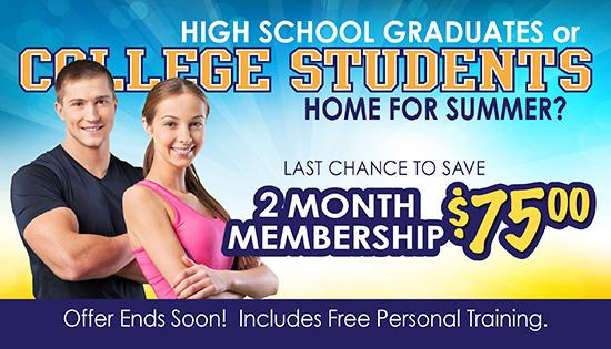 2018 Student Gift Membership Offer